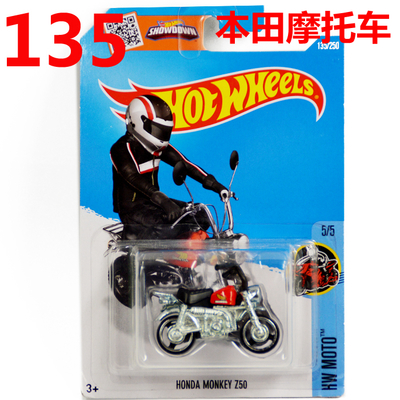 Free Shipping 2016 New Hot Wheels Honda Monkey Z50 Models Metal Diecast Car Collection Kids Toys Vehicle Children Juguetes(China (Mainland))