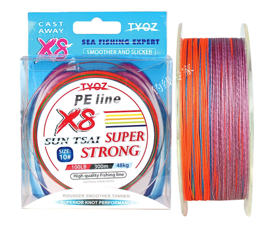 TYOZ Brand 300M Counting line WX8 Super Strong Japanese Multifilament PE Material Braided Fishing Line(China (Mainland))