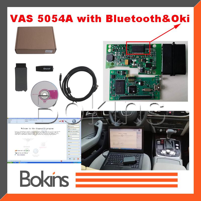 2015 Newest ODIS 2.2.6 VAS 5054A OKI Full Chip VAS 5054A Bluetooth USB VAS 5054 A Supports UDS Protocol Car Diagnostic Tool(China (Mainland))