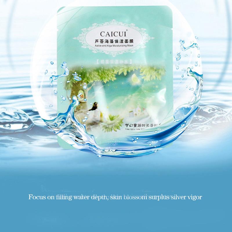 2PCS Beauty Face Care Aloe Vera Mask, Seaweeds Plant Collagen Crystal Mask,Anti-aging,Moisturizing, Whitening Skin Care(China (Mainland))