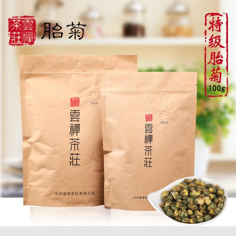 Фотография YunChan tea herbal tea Authentic tongxiang specialty tire chrysanthemum king Super hang white chrysanthemum tea 100 g