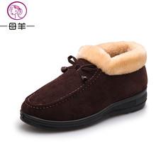 2015 Zapatos de Mujer Planos Ocasionales Del Tobillo Botas de Moda de Invierno de Nieve Caliente Botas de Las Mujeres(China (Mainland))