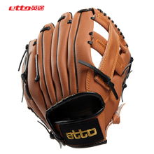 Etto BBG-006 General Baseball Glove Softball Glove Size 11 L Left Right Hand for Adult Training(China (Mainland))