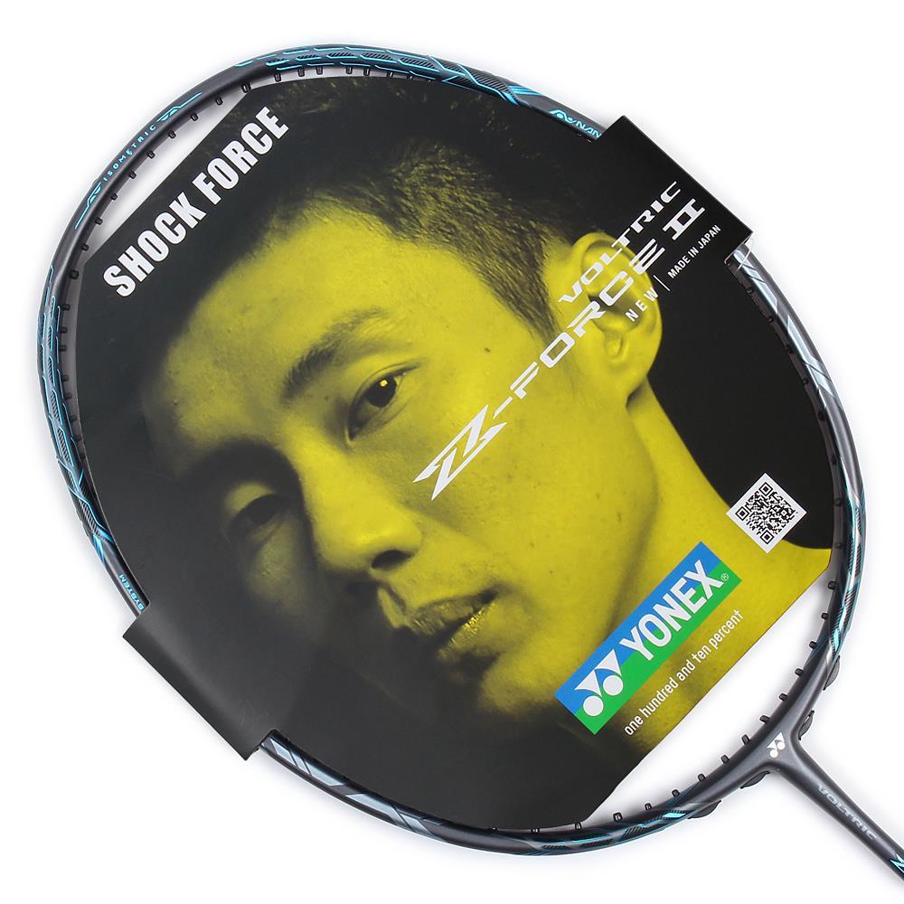 carbon badminton racket sport 2015 hot VOLTRIC Z-FOCE II badminton racket voltric z force 2 paddle bolso fb string raqueta padel(China (Mainland))