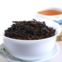 Top quality 250g Keemun black tea 3 years aged Qimen Black Tea Sweet caramel taste good