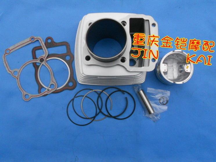 Loncin motorcycle cg200 cylinder sets loncin 200 cylinder sets(China (Mainland))