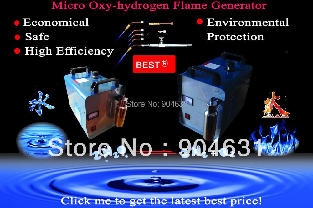2014 Hot Sale Free Shipment BT-350SFP 350W 80L/hour Gas Generation Micro Acrylic Polishing Machine Flame Polisher Water Welder(China (Mainland))