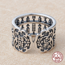 Buy Seiko replica fashion tide restoring ancient ways older silver jewelry thriving business men restoring ancient ways ring for $17.79 in AliExpress store