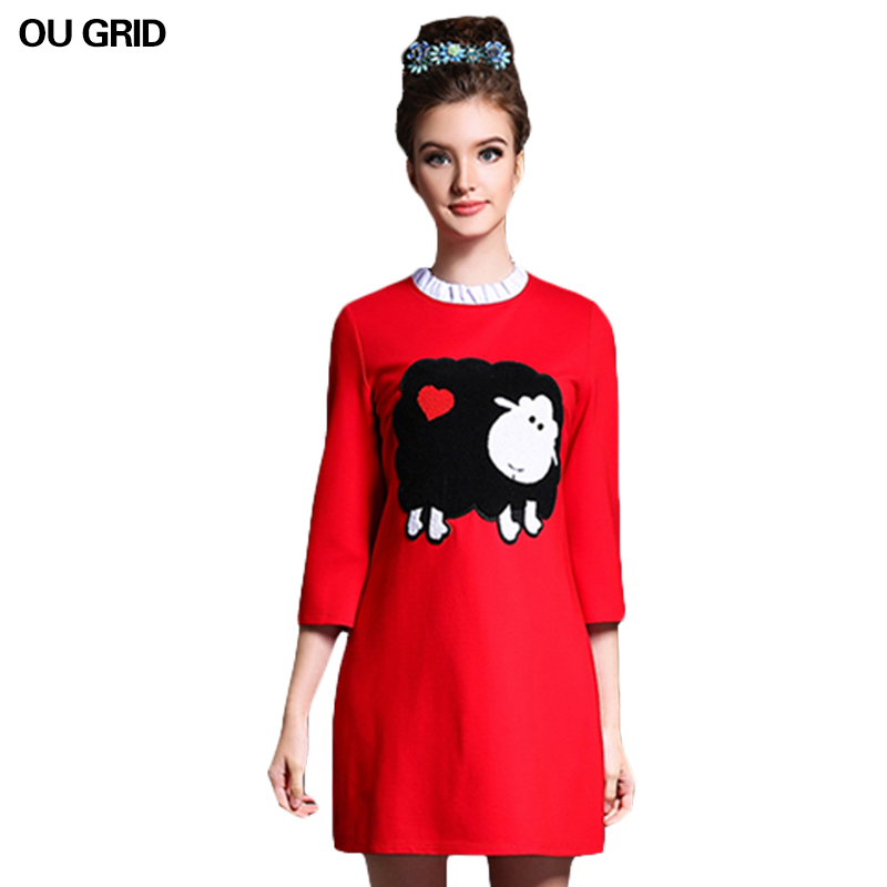 Europe and the United States 2015 new fat MM code spring animal pattern long sleeve dress slim slim seven
