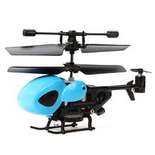 High quality QS QS5010 Super Mini Infrared 3.5CH RC Helicopter With Gyro Mode 2(China (Mainland))