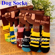 Wholesale and Retail NEW Fashion Pet Dog Socks Soft Anti-slip Knit Weave Warm Sock with Skid Bottom 4 pcs / lot For A Dog(China (Mainland))