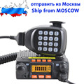 SHIP FROM RUSSIA Upgrade QYT KT 8900 25W High power Mini Mobile Two Way Radio Mini