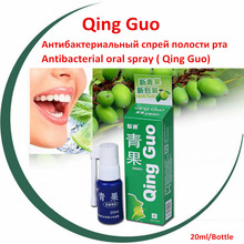 4Packs Antibacterial oral spray Qing Guo hygiene oral care fresh mouth fresh breath cure mouth ulcers clean mouth (China (Mainland))