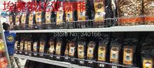 Free Shipping 1KG Arabica CoffeeOriginal High Quality Ethiopia ELIANA Coffee Beans non instant sugar free 1kg
