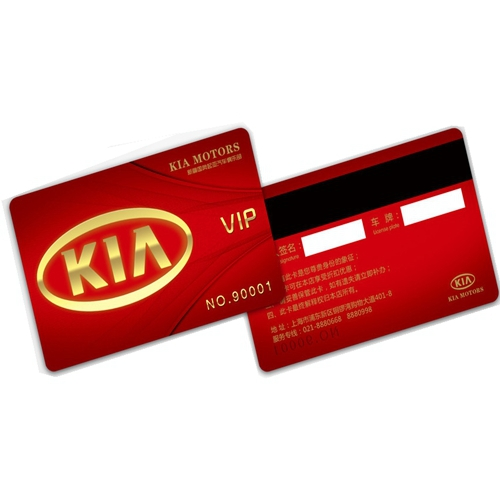 recharge card printing machine price