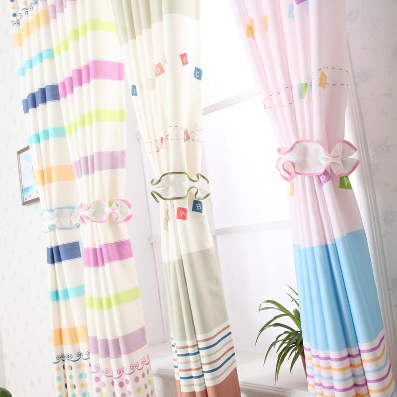 Beautiful Short Curtains Bedroom Children Curtain Pink