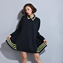 New Fashion Korean Loose Dress Peter pan collar Long Sleeve Dresses Casual Big Size vestido(China (Mainland))