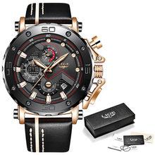 2019LIGE nouvelle mode hommes montres haut marque de luxe grand cadran militaire Quartz montre en cuir étanche Sport chronographe montre hommes(China)