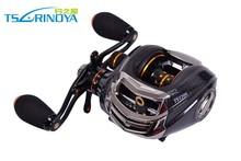 Trulinoya Brand Baitcasting Reel TS1200-R 13+1 Ball Bearings 204g Right Hand Bait Casting Lure Fishing Reel(China (Mainland))