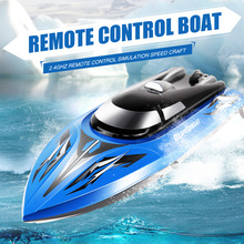 2016 New Arrival Toys SYMA Q1 2.4GHZ 4CH RC boat  Water Sensor Switch Cooling Device Remote Control Speedboat  High Quality Gift(China (Mainland))