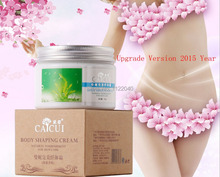 Natural Fat Burning Body Slimming Cream Gel Anti Cellulite Weight lose