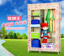 Free Shpping Large Capacity Furniture Wardrobes With Simple Lockers to Storage clothes(China (Mainland))