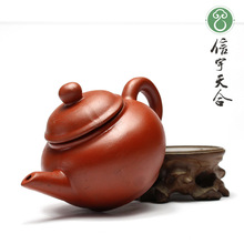Drinkware Coffee Tea Sets New 2015 Yixing Purple Teapot Service Tea Cup Kung Fu Tea Set