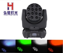 Buy led moving head mini beam rgbw led 12*12w moving head led spot beam led party lights disco dj light stage lighting effect for $150.90 in AliExpress store