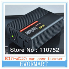 Free shipping cheap 300W inverter DC AC car power inverter 12V in 220V out 300W with USB port dc to ac inverter(China (Mainland))