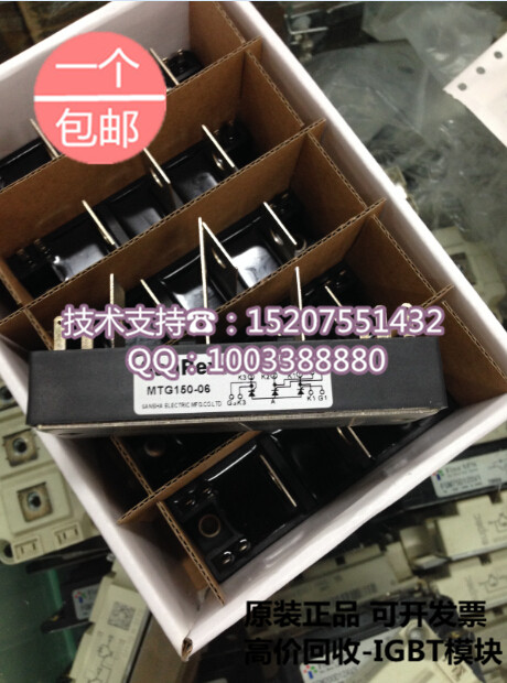 Brand new original MTG150-06 150A600V Japan SanRex three thyristor modules non-domestic<br><br>Aliexpress