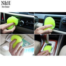 Buy Car Vent Air Outlet Storage Box Panel Door Handle Dust cleaning glue microfiber dust mud gel Cleaner Tool Audi BMW Toyota for $3.14 in AliExpress store