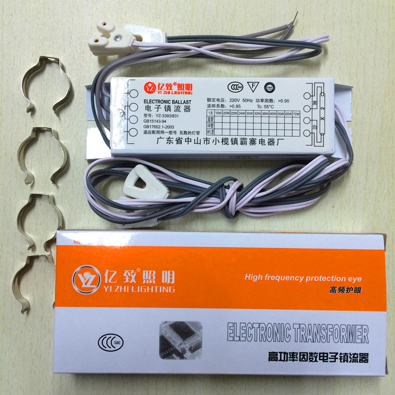 220V T8 Electronic Ballast 20w 30w 40w Universal For Neon Lamp Ballast / Fluorescent Lamp Rectifier(China (Mainland))