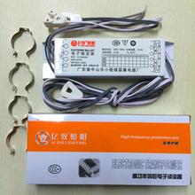 220 V T8 Reattore Elettronico 20 w 30 w 40 w Universale Per Lampada Al Neon Reattore/Lampada Fluorescente Raddrizzatore(China (Mainland))