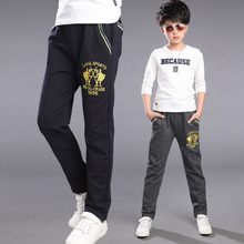 Boys Harem Pants Fashion Kids Pants Full Length Children Sports Pants Child Spring  Autumn Pants Boys Clothing 2016(China (Mainland))