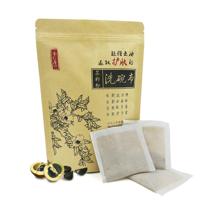 Cleaning Cloth Tea Seed Powder Disposable Dish Cloth Scouring Cleaning Cloth Nonstick Oil Dishwashing Pot Kitchen Dish Cloth D-1(China (Mainland))