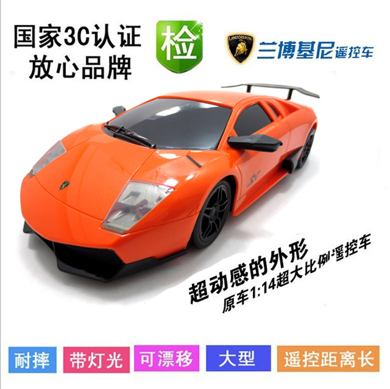 Cool 1:14 large scale r/c car charging light truck model(China (Mainland))