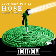 2016 Hot Selling 100FT Expandable Magic Flexible Hose Water For Garden Car Pipe Plastic Hoses To Watering With Spray Gun Green(China (Mainland))