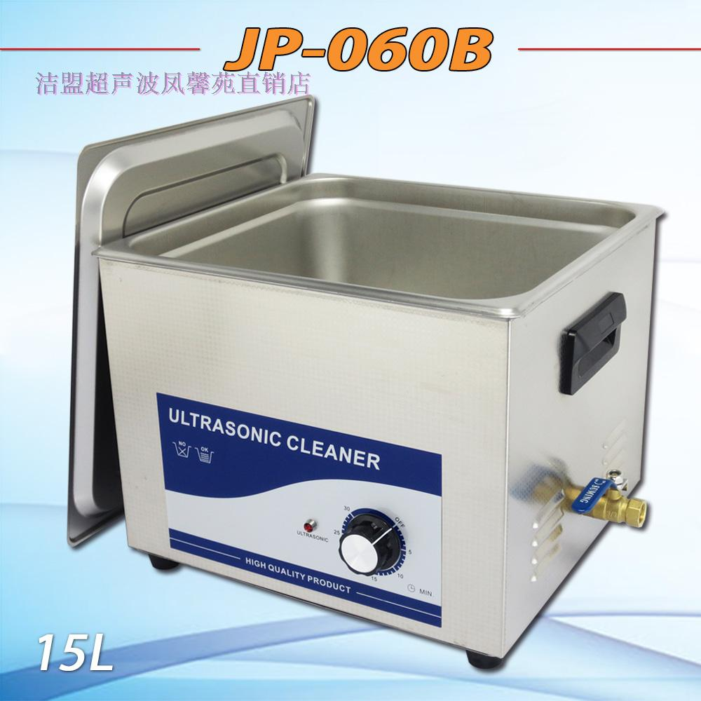 item Jie League ultrasonic cleaning machine JP B golf vinyl tiles washing