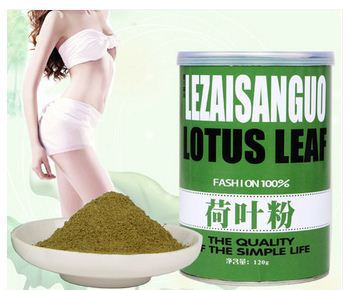 Lotus leaf powder120g Natural Organic Green Powder lotus leaf powder matcha for slimming weight lose product
