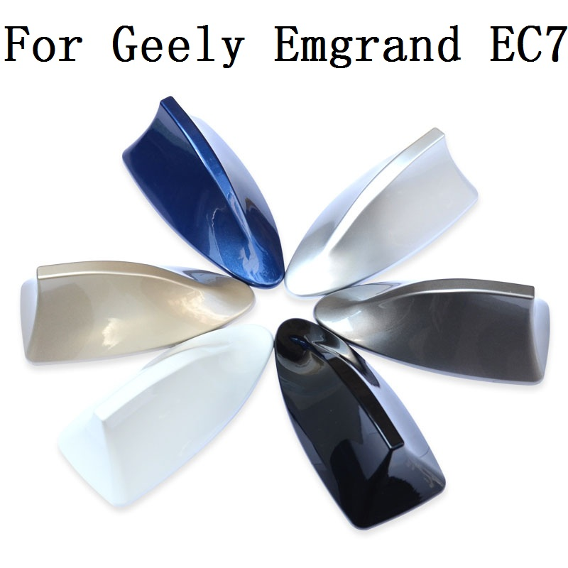 For Geely Emgrand EC7 cars shark fin antenna car aerials with blank radio to auto roof antena and 3M sticker(China (Mainland))