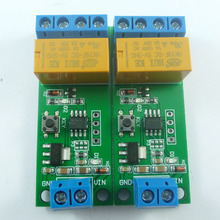 2x 1-5000s Delay 0.1s setp 5-12V DC Motor Forward Reverse Time controller Relay Module for Electric trolley toy Oxygen fish tank(China (Mainland))