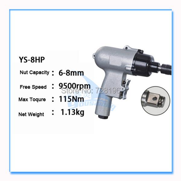 Pistol type Air/pneumatic Screwdriver Tools
