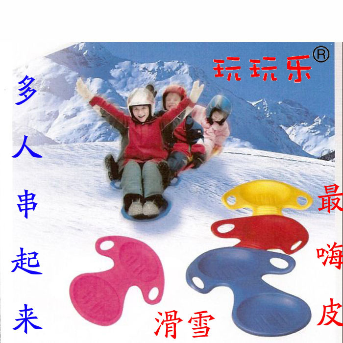 Snowboarding Skiing board, parenting sled, baby favorite skiing, ski car with two seats sledge(China (Mainland))