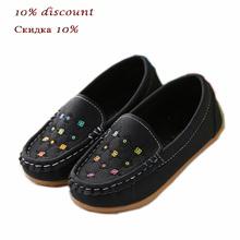 Девушки Парни ПУ Кожа Кроссовки Детские Мокасины Shoes Baby Лодки Shoes Спорт Осень Зима Твердые Heelys Shoes(China (Mainland))
