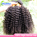 14 Inch 1B Brazilian Curly Hair Human Hair Bundles 7A 4 Pcs Brazilian Virgin Hair Curly Msbeauty Straight Hair Weaving No Tangle
