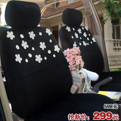 online kopen wholesale bloem auto stoelhoezen uit china bloem auto stoelhoezen groothandel. Black Bedroom Furniture Sets. Home Design Ideas