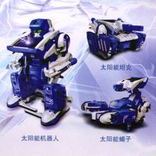 3 In 1 Solar Power Educational Science Toy Robot Transformer Tank DIY Model Kit (China (Mainland))