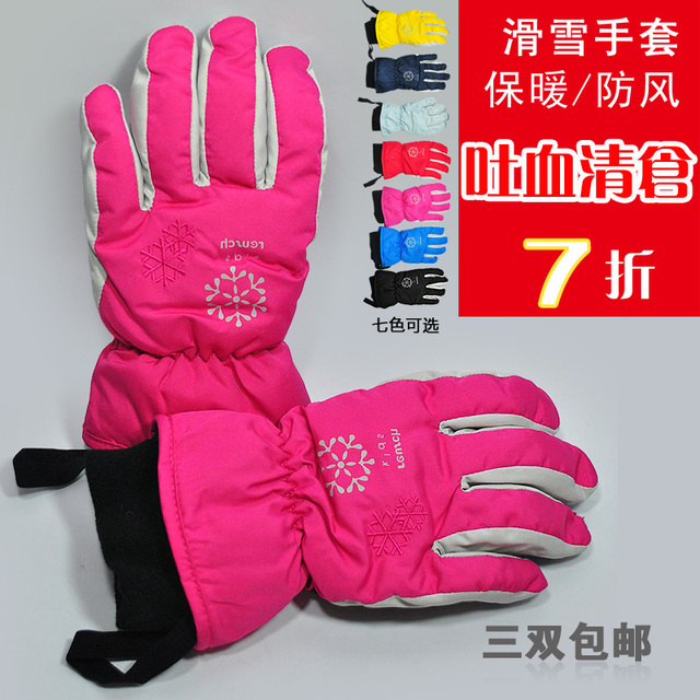 Professional child outdoor thermal gloves windproof waterproof children 3 - 5 years old child ski gloves