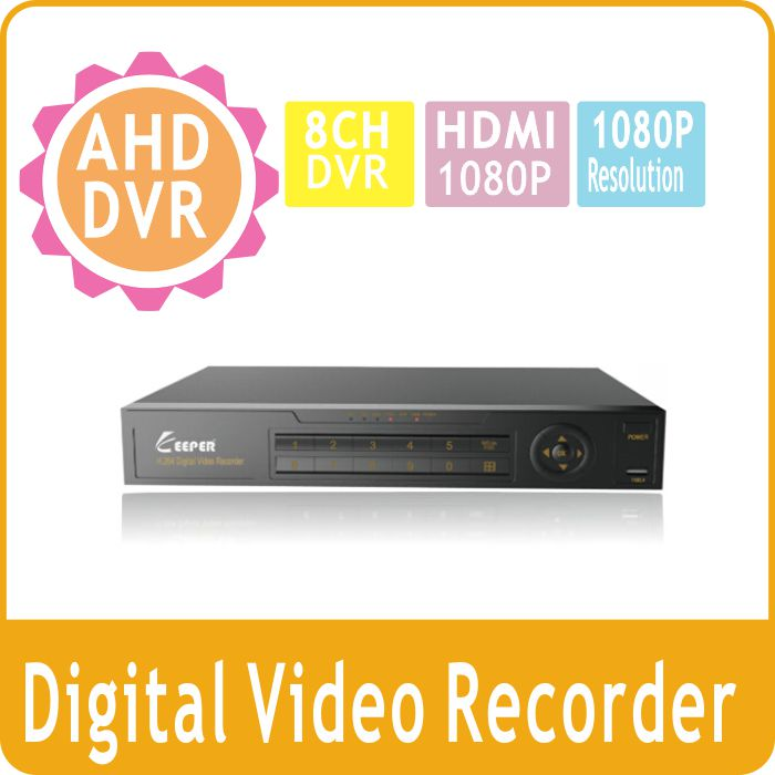 KEEPER CCTV Mini DVR 8 Channel 1080P AHD Digital Video Recorder 8CH DVR HVR NVR System H.264  P2P Security DVR