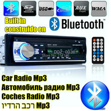 2015 new Car Radio bluetooth MP3 FM/USB/1 Din/remote control/USB port 12V Car Audio bluetooth 1 din auto radio blueooth aux in(China (Mainland))